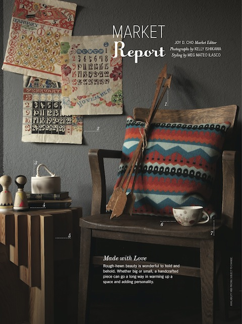 Modern Furniture Magazine Laflat Promotion 2012  Our .